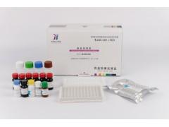 赭曲霉毒素A(OTA)酶免定性检测试剂盒