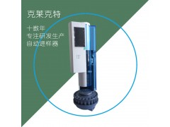 气相色谱仪上使用的自动进样器