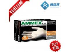 特价 食品级AMMEX爱马斯一次性乳胶手套 100只/盒