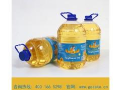哥萨克葵花籽油5L 食用 葵花籽油 价格优惠 质量保证