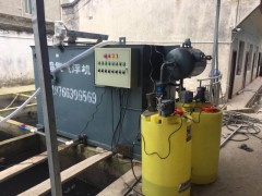 养殖污水处理设备冬季选购