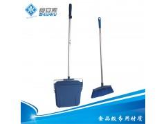 康多多簸箕套装 耐用清洁扫帚扫把 食品厂专用扫地工具套装