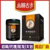中老年养生膏-调三高膏滋膏方-小林古方招商代理-源头生产厂商