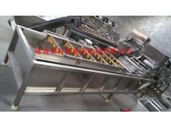 香菇气泡清洗机 菌菇类清洗加工流水线 蘑菇专用气泡清洗机