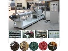 大型全自动膨化鱼饲料颗粒生产机器设备价格