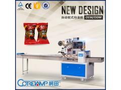 红糖自动包装机  红糖卧式包装机 多功能糖块包装机械