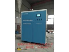 蒸汽发生器价格_优质蒸汽发生器批发