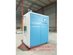 蒸汽发生器价格_电加热蒸汽发生器