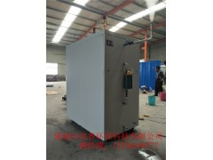 蒸汽发生器价格_小型蒸汽发生器
