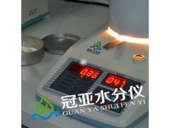 冠亚工程塑料水分仪