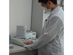 冠亚医疗塑料水分仪