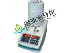 冠亚聚酯纤维水分仪