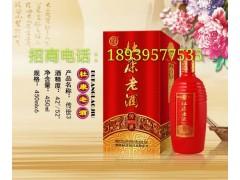 杜康老酒传世3  42/52度浓香型白酒 供应