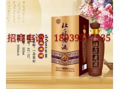 杜康老酒一品紫砂  42/52度浓香型白酒  供应
