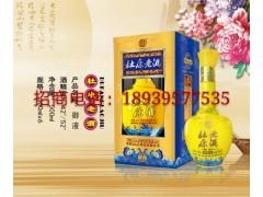 杜康老酒御液  42/52度浓香型白酒500ml 供应