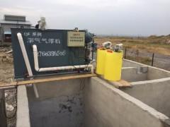 食品污水处理设备现场施工(图)