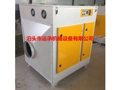 等离子废净化器气UV光氧催化废气处理光氧催化喷漆设备一体机