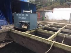 含油食品污水处理设备现货供应