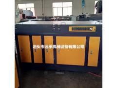 远承处理废气设备等离子净化器徐州供应喷油漆除臭一体机