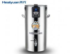 禾元豆浆机50升智能商用豆浆米糊机 多功能商用豆浆机