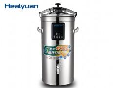 禾元豆浆机30升大容量智能豆花机 商用豆花机DH-30