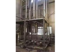供应出售二手外循环蒸发器