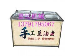 腐竹油皮机加热均匀热销 酒店手工豆油皮机 不锈钢材质