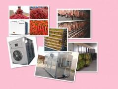 空气源高温热泵腊肠烘干机的特点
