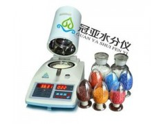 聚酰胺颗粒水分仪