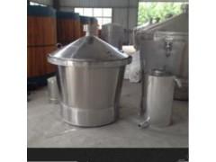 厂家定做500斤不锈钢酿酒设备 生料液态酿酒设备型号