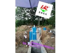 地埋一体化污水处理设备甩卖价