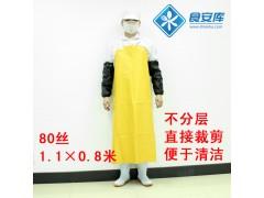 耐磨 防水防油耐酸碱pvc围裙工作服 80丝