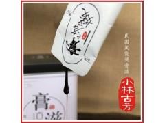 袋装膏滋生产袋装膏方贴牌OEM/承接贴牌加工大包膏滋源头企业