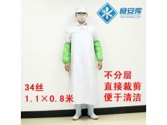 耐磨 防水 防油耐酸碱 pvc围裙 工作服 34丝