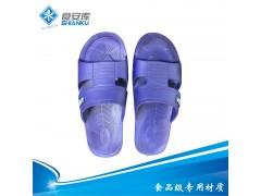防滑抗菌食品药品车间用便鞋拖鞋