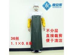 耐磨 防水 防油耐酸碱 pvc围裙 食品工厂 36丝