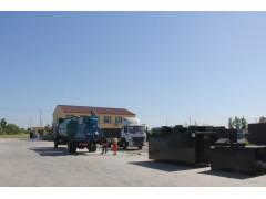 一体化养殖污水处理设备使用方法