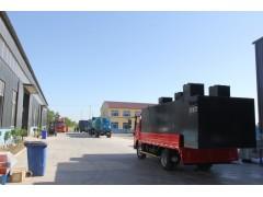 一体化屠宰污水处理设备专业供应平台