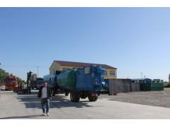 一体化屠宰污水处理设备售后服务