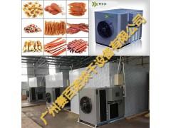 PLC电脑温控_节能环保型宠物零食烘干机