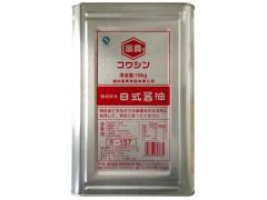 日式酱油的种类