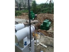 社区门诊医院污水处理设备超值包邮