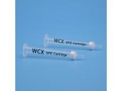 WCX固相萃取柱弱阳离子交换SPE柱100mg/1mL