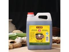 特产 宁化府名醋2.4L 酿造食醋 厂家直销 一件代发