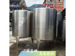 不锈钢保温储水罐,贮存罐,储酒罐,无菌储罐,储奶罐,暂存罐