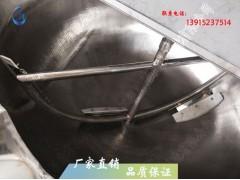 不锈钢夹层锅,电加热夹层锅,炒肉锅,卤肉蒸煮锅,可倾式夹层锅