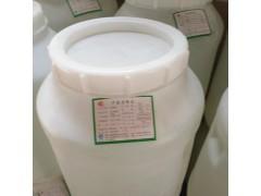 麦芽糖浆 食品级麦芽糖浆厂家