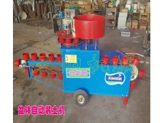 育苗用盆钵装土机,营养土自动分装机