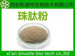 珠肽粉 原料提取 新资源食品 斯诺特生物
