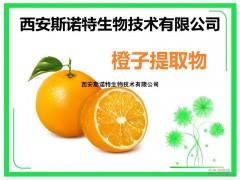 橙皮甙 90% 橙子提取物 源头质量把控